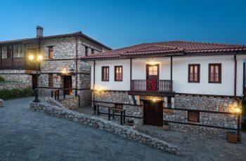 Macedonian Village